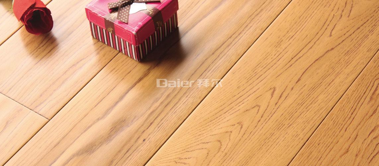 武汉实木地板