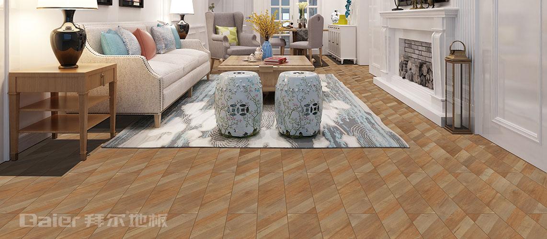 湖北木地板品牌