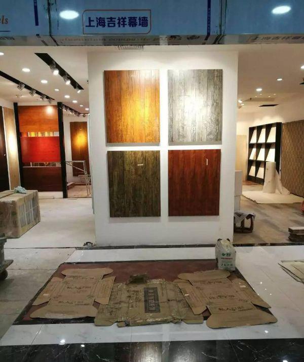山西强化木地板品牌