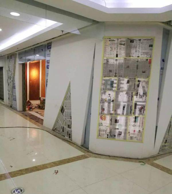 山西木地板品牌